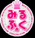 みるくふぁくとりー Official Website